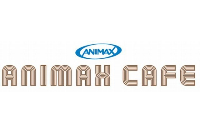animax cafe_logo.png
