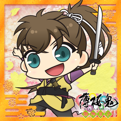 hakuoki_twittericon_pre_-01