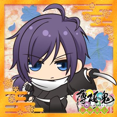 hakuoki_twittericon_pre_-02