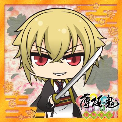 hakuoki_twittericon_pre_-05