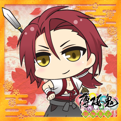 hakuoki_twittericon_pre_-06