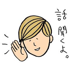 やさ村さんのLINEスタンプが登場!