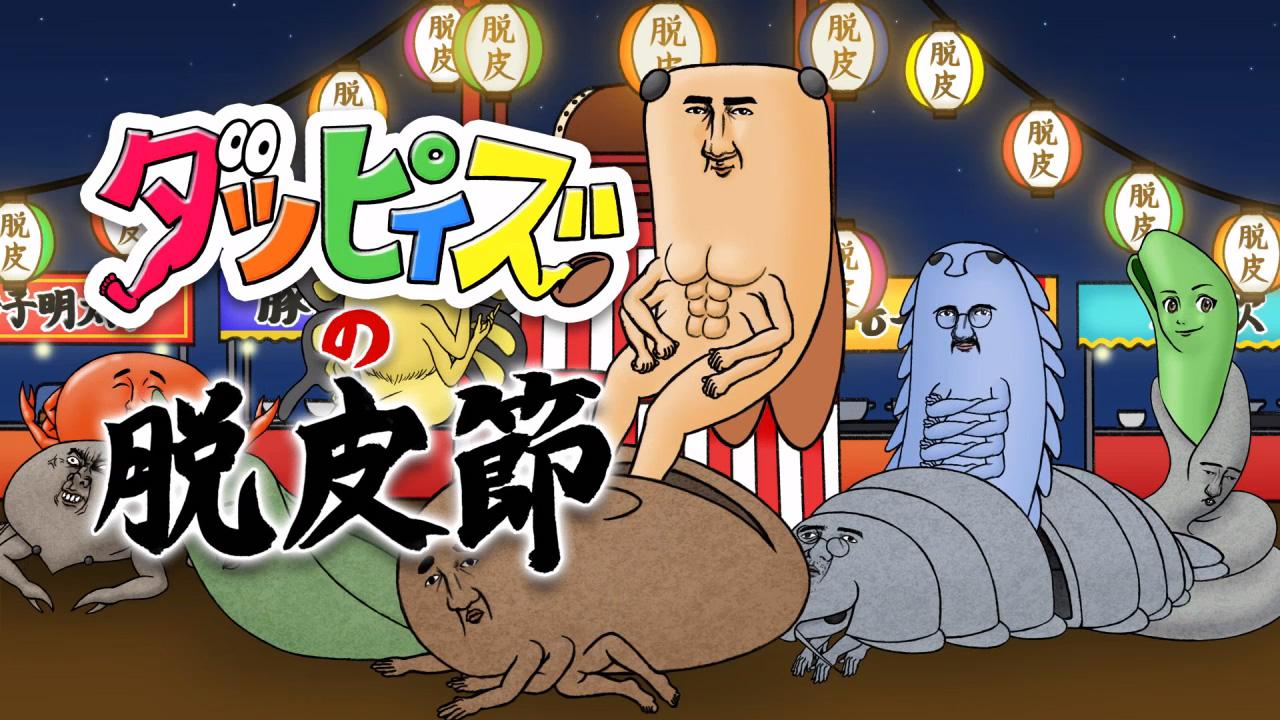 #02 (お天気情報なしver.)