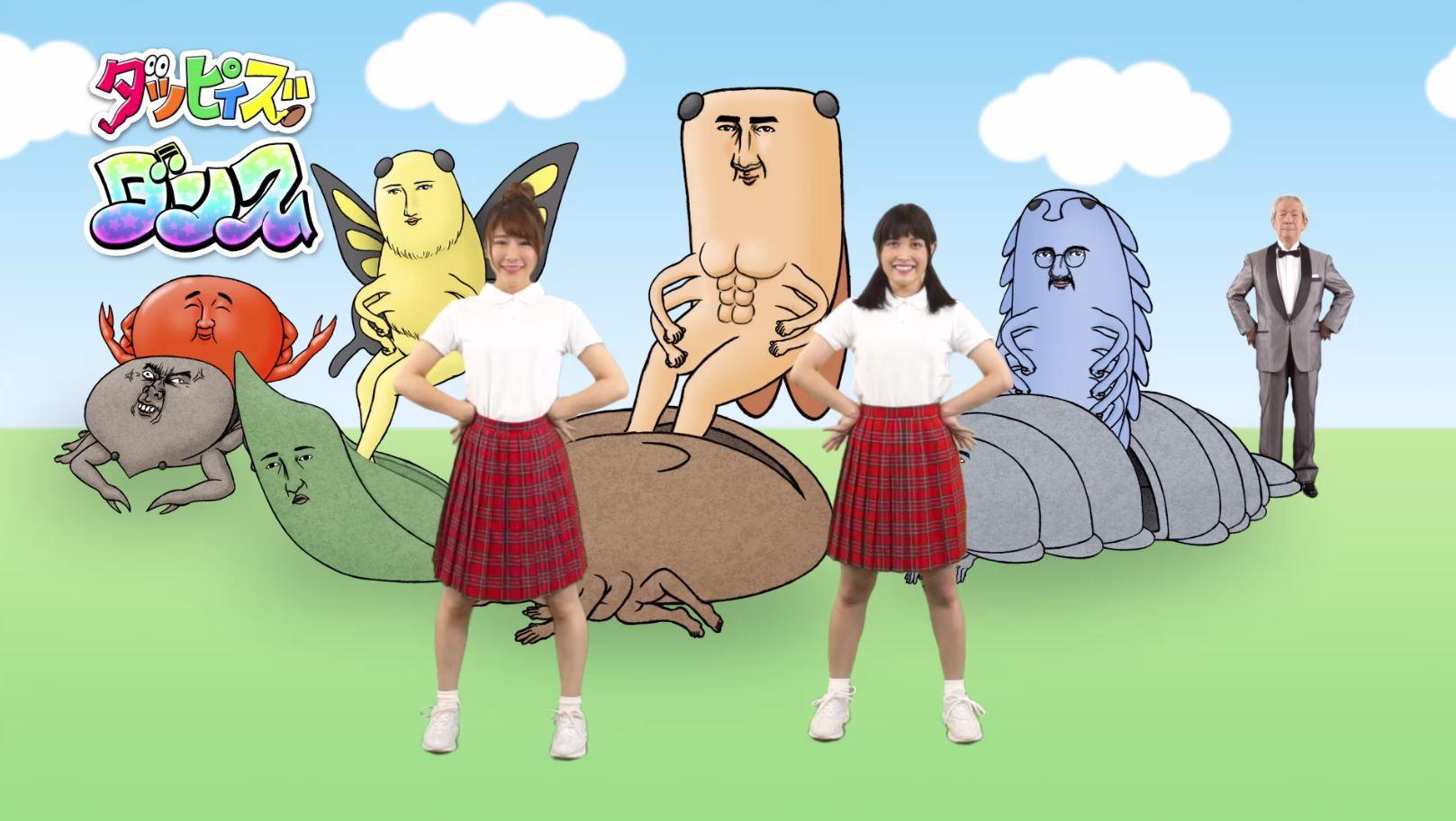 """アニメ第3弾""""ダッピィズダンス""""放送スタート!振り付けはパパイヤ鈴木さん!"""