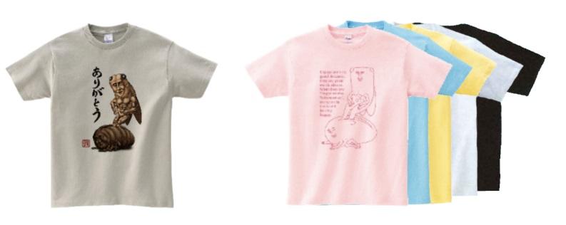 Tシャツ集合web