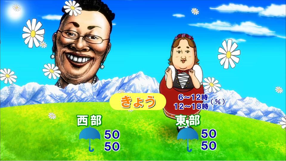 天気予報 柴田理恵篇がオンエア開始