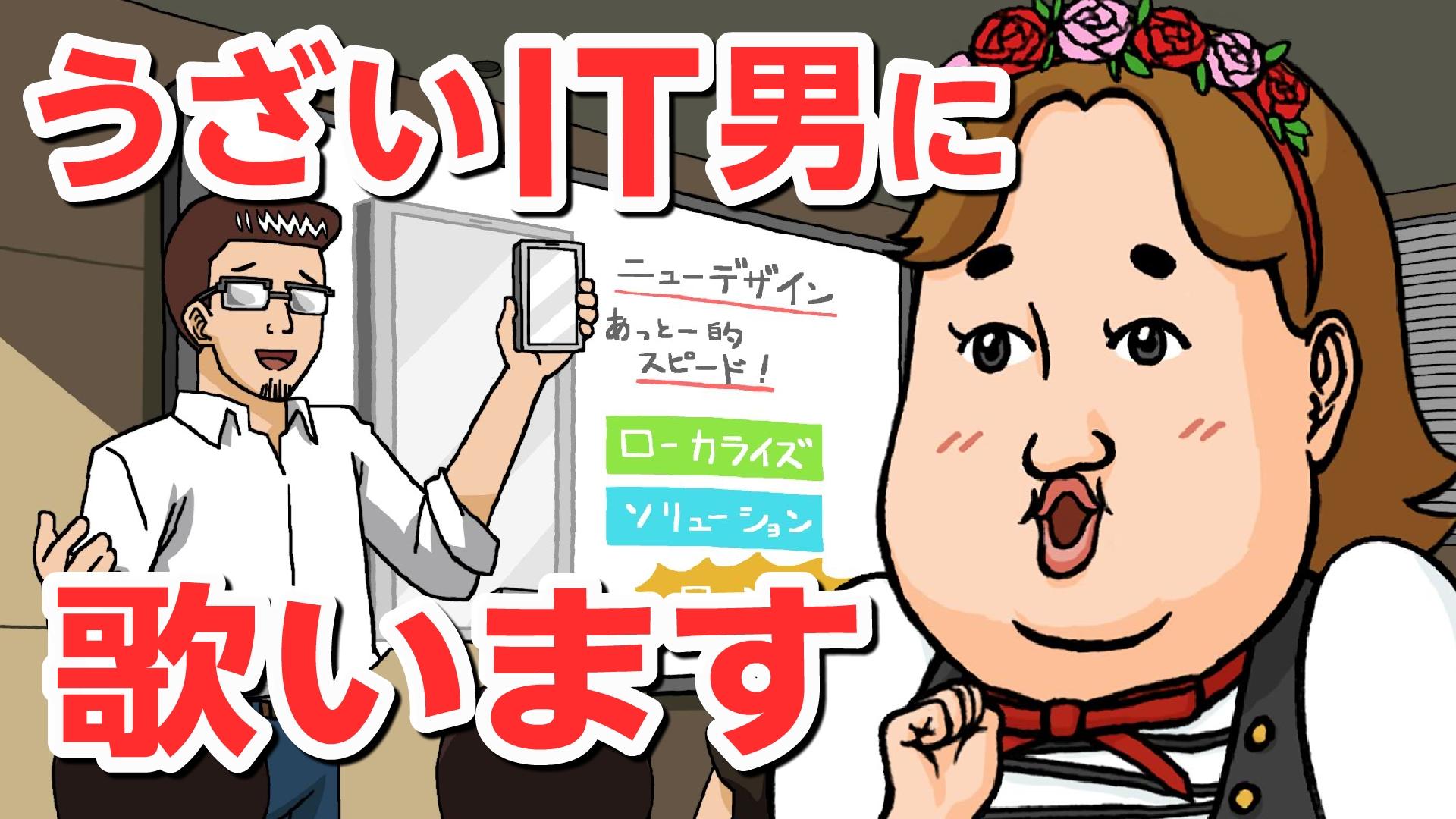 4/23 「きとキュン♡トラベラーwith T」内でお披露目された新作「IT」篇 放送開始
